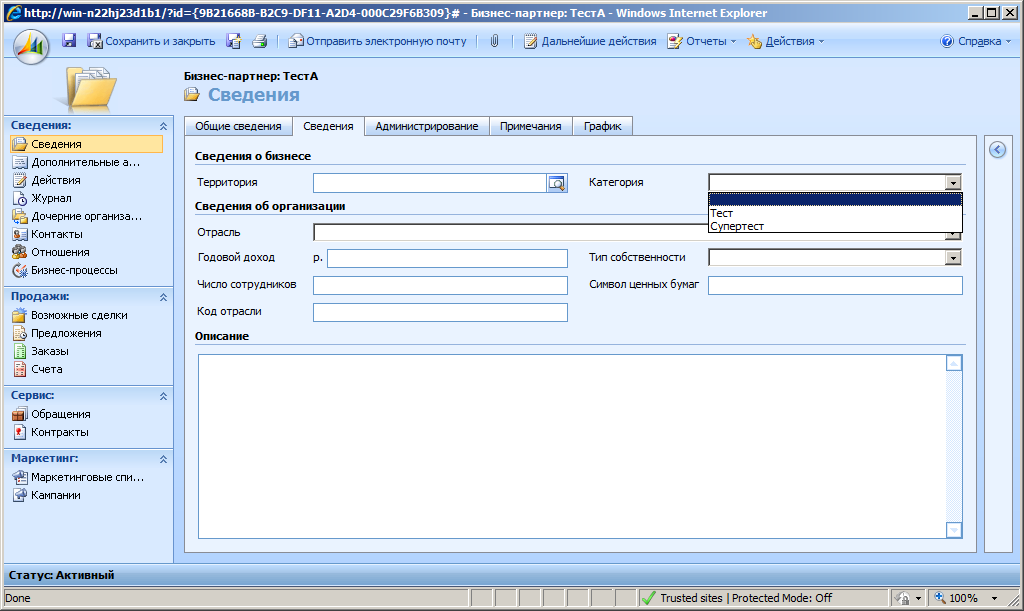 Crm Reporting Technology -Help Organizations Identify Their Customers Across Other Applications